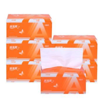顺清柔抽纸国际版橙A系列2提共12包3层85抽取式面巾纸