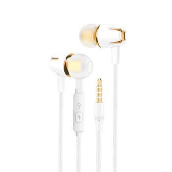 VPB立体声线控入耳式耳机S9