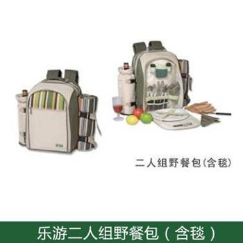 乐游二人组野餐包(含毯)KC-24G配置野餐垫和保温包