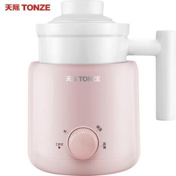 天际/Tonze 电热陶瓷养生杯 0.6L DGJ06-06AD