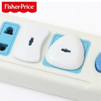 费雪儿童宝宝防触电插座插头电源安全两三孔保护盖3盒