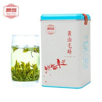润思绿茶黄山毛峰105g雨前春茶
