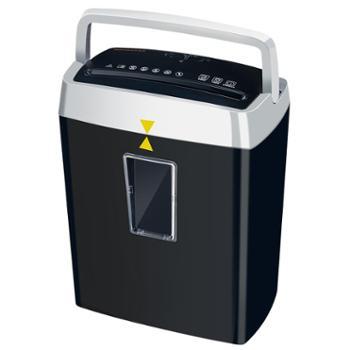 盆景 静音文件自动碎纸机 小型电动办公用碎纸机迷你家用便携纸张粉碎机办公室商用大功率颗粒条状碎纸机保密