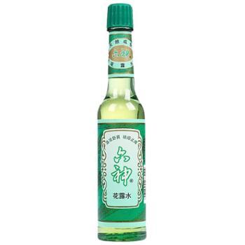 六神花露水经典老式玻璃瓶装 195ml*5清凉舒爽祛痱止痒官方旗舰店