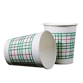 加厚纸杯*500只商务水杯子一次性广告杯定制纸杯纸杯定做