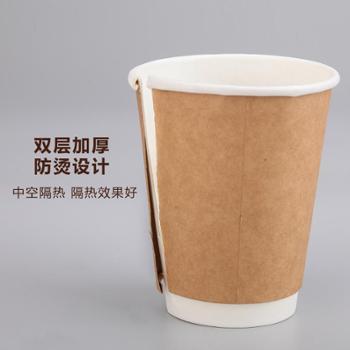 加厚双层牛皮纸杯子带盖一次性咖啡杯纸杯外带打包杯奶茶杯豆浆杯
