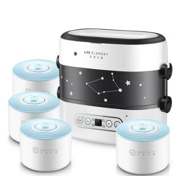 生活元素电热饭盒保温可插电加热便携双层陶瓷预约煮蒸饭器饭锅