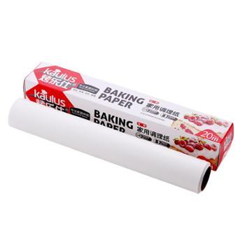 硅油纸烘焙烧烤纸烤肉纸吸油纸长方形月饼牛轧糖防粘烤盘烤箱用纸