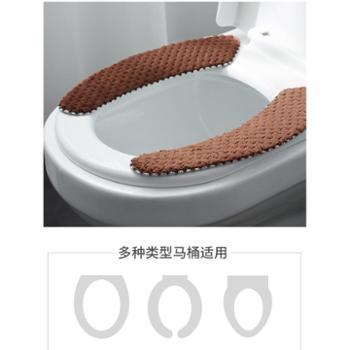 通用马桶垫坐垫冬季坐便套家用马桶套马桶圈坐便器垫子马桶贴防水