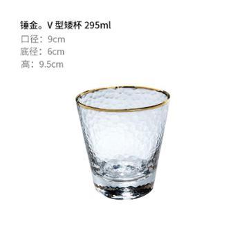 即物日式金边锤目纹玻璃杯家用水杯茶杯酒杯果汁杯饮料杯子套装