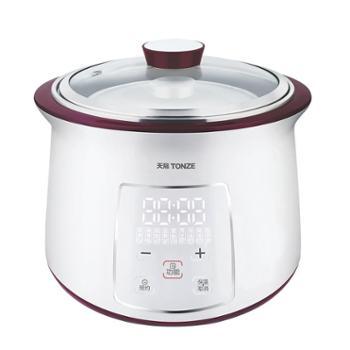 Tonze/天际 GSD-22F燕窝炖盅隔水炖炖锅陶瓷全自动煲汤白瓷电炖锅