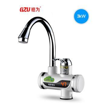 格为电热水龙头速热即热式加热厨房宝快速自来水电热水器淋浴家用