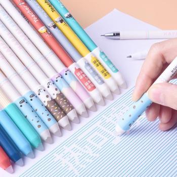 晨光热可擦中性笔小学生 磨摩擦黑/晶蓝色0.38易磨擦笔全针管水笔