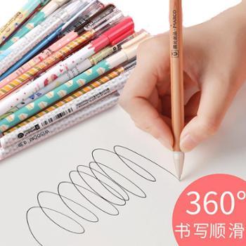 40支晨光中性笔黑色0.38mm红笔韩国可爱创意小清新水笔学生用碳素水性笔签字笔初中生简约圆珠小学生文具套装