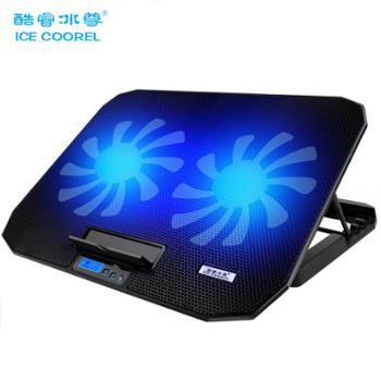 酷睿冰尊笔记本散热器14寸15.6支架手提电脑排风扇架底座板垫静音散热架小米13.3寸华为超极本联想戴尔通用