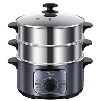 美的电蒸锅多功能家用定时蒸笼蒸菜三层不锈钢大容量自动断电特价