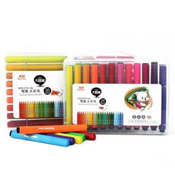 真彩三角杆水彩笔48/36/24色可水洗绘画彩笔 幼儿园小学生儿童美术画画笔水溶性水彩笔套装