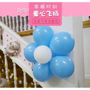 51劳动节场景五瓣花装饰气球五一装饰用品教室学校活动布置梅花型