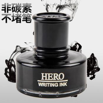 英雄HERO 经典墨水钢笔用 非碳素钢笔墨水