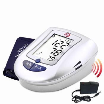 万弘家用型精准语音全自动上臂式医用电子血压计测量表仪器BP800A