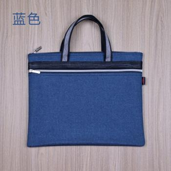 百利文办公包文件袋男女手提袋档案袋文件包帆布韩国清新学生补习袋拉链袋资料袋会议袋