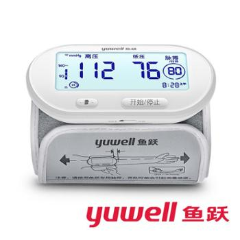 鱼跃血压计医用电子血压测量仪家用臂式全自动高血压测量计可充电