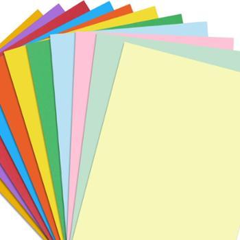 淮星彩色打印复印纸A4手工折纸彩纸500张