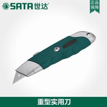 世达五金工具不锈钢重型美工刀折叠壁纸刀墙纸刀片贴膜93443