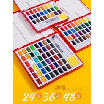 德国辉柏嘉固体水彩颜料套装24色36色48色初学者手绘水粉颜料透明水彩画工具附带画笔便携组合套装 水彩