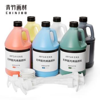 青竹丙烯颜料2L大桶装墙绘室内手绘墙体彩绘材料室外涂鸦商业工程白色涂广告画