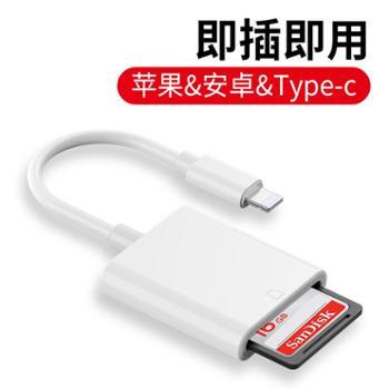 苹果手机SD读卡器相机OTG线内存卡iPhone转接头ipad安卓type-cCF/TF转换器SD卡多合一通用单反多功能