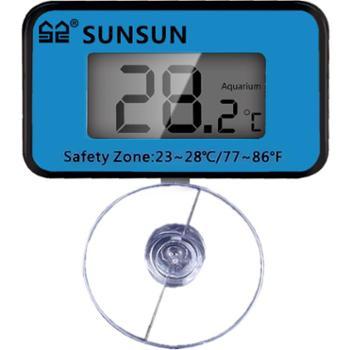 森森水族温度计养鱼液晶水温计热带鱼电子水温仪器鱼缸水族箱测温