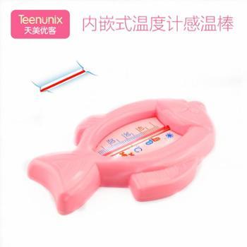 婴儿水温计水温沐浴测试卡宝宝洗澡温度计新生儿童房家用温度计
