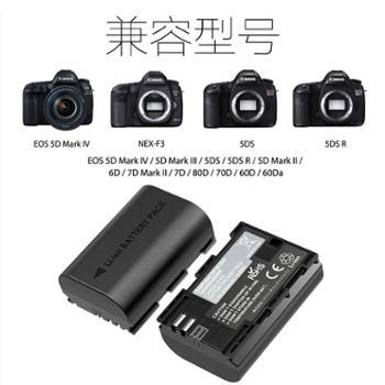 RAVPower佳能单反LP-E6 5d4 80d70d 5d2 5d3 6d60d 7d6d2相机电池