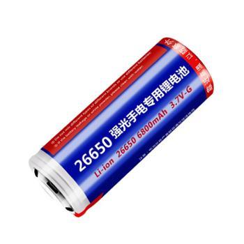 x战警26650锂电池6800毫安 3.7V大容量可充电 LED强光手电筒专用 1节装