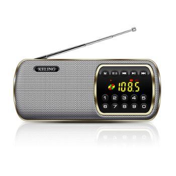 科凌F3收音机老人老年人新款迷你随身听u盘音乐数码播放器便携式小型多功能插卡可充电半导体广播听歌听戏曲
