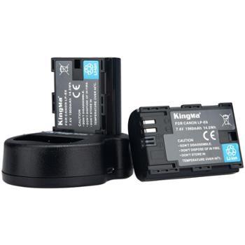劲码LP-E6电池for佳能相机电池非原装lp-e6n电池盒充电器