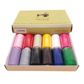 10色缝纫线盒装彩色混搭100%涤纶线350米小卷家用手工缝补衣被线