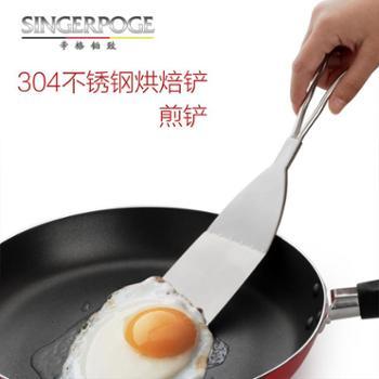 304不锈钢烘焙铲煎铲鸡蛋铲烧烤铲烘焙蛋糕铲刀大号厨房烹饪用具