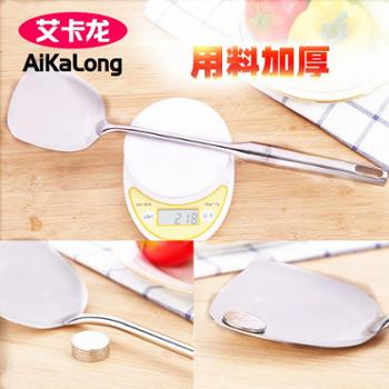 艾卡龙 304不锈钢锅铲加厚家用炒菜铲子长柄铁锅铲厨房烹饪工炊具