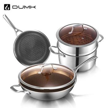dumik不锈钢锅具套装组合无油烟不粘锅三件套炒锅煎锅汤锅奶锅