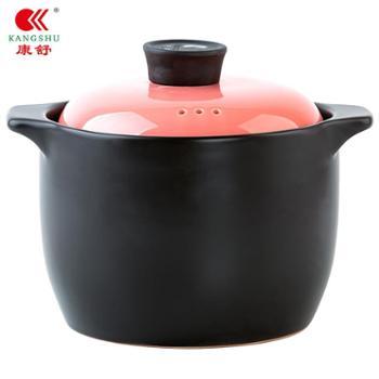 康舒彩盖砂锅直身汤锅耐高温炖锅家用大汤煲明火直烧陶瓷煲煮粥煲