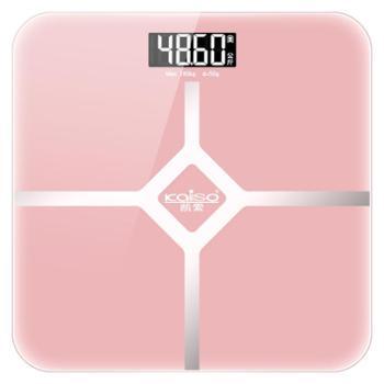 电子秤充电款体重秤家用小型电子称男女减肥称成人精准人体秤