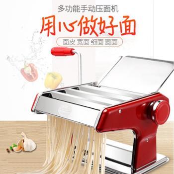 俊媳妇家用多功能 压面机 手动面条机饺子皮馄饨皮机