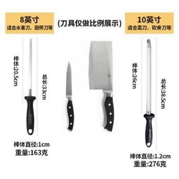 德国细纹屠夫快速磨菜刀神器磨刀石专业家用刀棍磨刀棒磨刀器