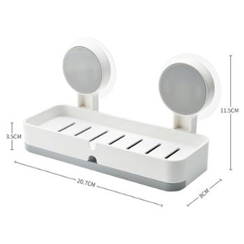 肥皂盒吸盘壁挂式沥水架卫生间香皂架无痕置物架免打孔肥皂托