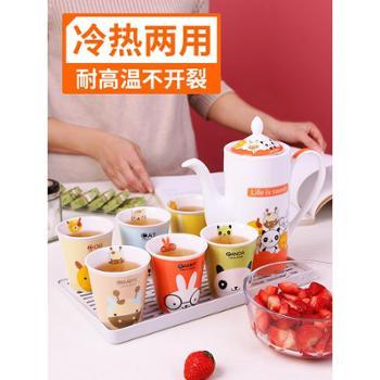 陶瓷水具杯具凉水壶冷水壶水杯套装喝水杯子家用客厅茶杯茶具简约