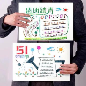 小学生节日手抄报模板套装镂空画花边工具万花尺子读书小报作业绘图素材预描diy小报绘画模具边框尺套装神器
