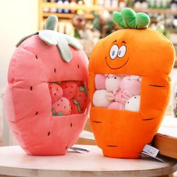 可爱创意ins网红一大袋零食抱枕水果草莓毛绒玩具胡萝卜布娃娃