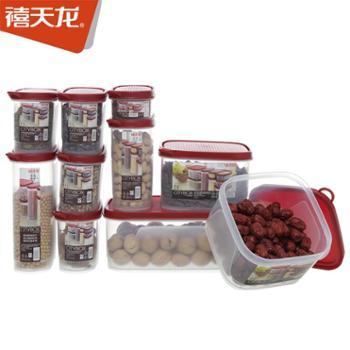 禧天龙五谷杂粮收纳盒整理盒塑料豆子储物罐宝宝辅食盒冰箱保鲜盒